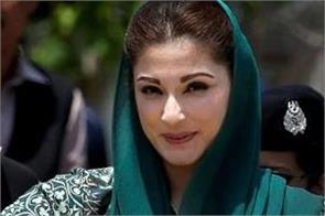 pakistan  maryam nawaz
