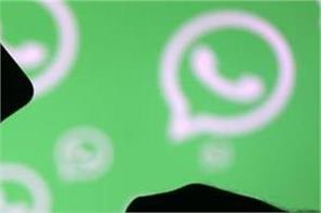 whatsapp will launch payment