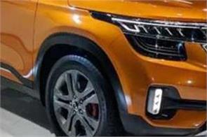kia seltos official bookings will open from 16th july