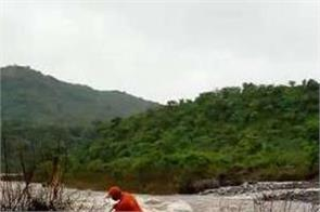 ratnagiri dam