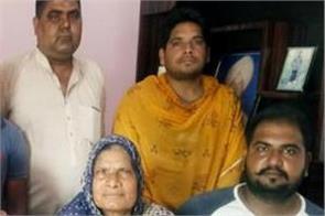 jibbal  family  police  guilt