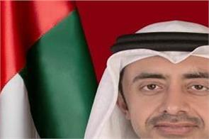uae foreign minister 3 day trip to india