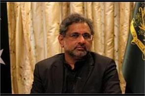 former pakistan prime minister shahid khakan abbasi arrested