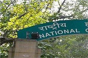 parali ngt punjab haryana report