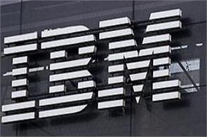 ibm  s largest deal  the software maker  s purchasing power