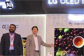 lg launched new range of ai thinq tvs