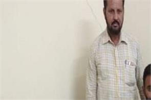 zira  bribe  patwari  arrested