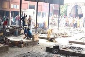 amritsar  cremation ground  war