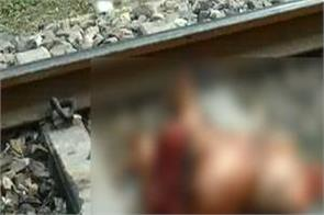 amritsar  person  train  death