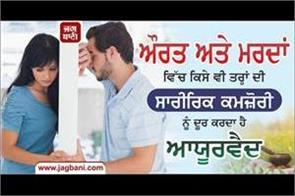 shraman health care ayurvedic illness