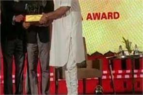 rajpal singh hunda lmaharaja ranjit singh award 2019