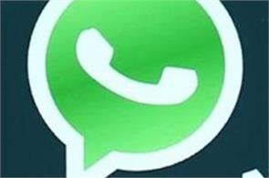 whatsapp quick edit media shortcut feature testing