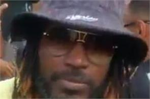 yuvraj singh and chris gayle andre russell dance video on social media