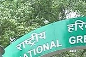 ngt pollution paper mill fine 10 lakh