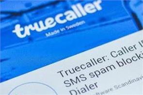 truecaller scam