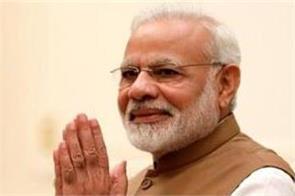 prime minister modi will release tomorrow book chandrashekhar azad