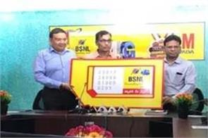 bsnl launches 4g services in andhra pradesh circle
