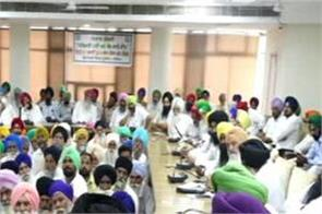 indian farmers union  water  all party meeting