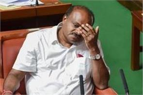 karnataka crisis  presenting confidence vote in the assembly