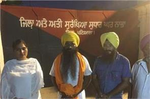 dilawar singh gets bail on suspicion of ties to babbar khalsa
