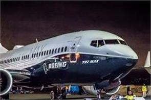 plane  accidents boeing 737  problem  autopilot