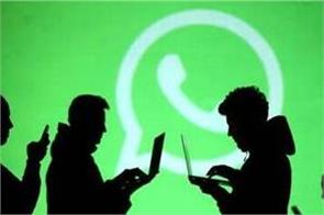 pakistan indian whatsapp group