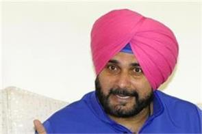 navjot sidhu to resign from congress  harpal cheema