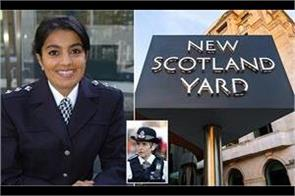 indian origin british woman officer has filed a lawsuit in scotland yard