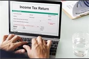 great news for income tax filer