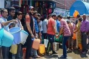ground water serious problem