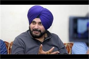 sidhu resign affected punjab politics