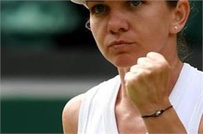 wimbledon  halep in the second semi final