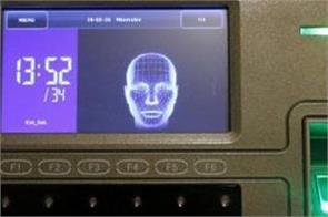 pakistan imran s government launches biometric machines