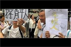 seniors persons march in hong kong in support of yuva protesters