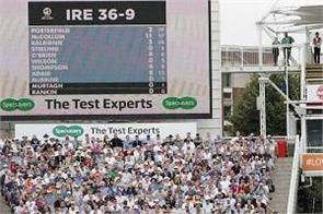 england win the lone test by turning ireland on 38