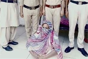 heroin  women arrested