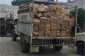jalandhar police  525 box alcohol recovered