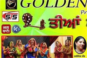 golden jubilee celebrations from july 14  festival festivals