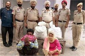 drug smuggling  husband and wife  arrested