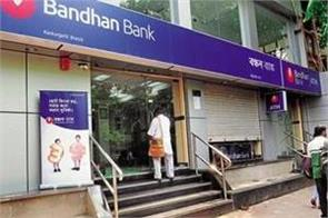 bandhan bank net profits increased 45 percent to rs 701 crore