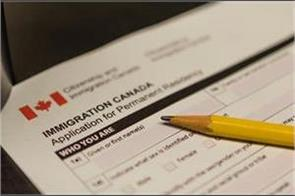 under the new immigration rules become a permanent canadian