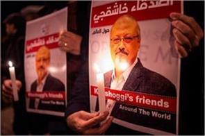 khasogi killings  the demand for a boycott of turkey in saudi arabia is high