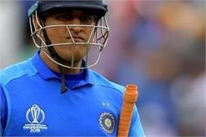 big statements made by the family on dhoni  s retirement
