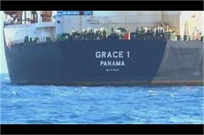 the uk  s oil tanker will respond to the suspension  the iranian minister