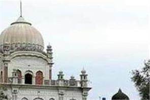 pakistan open of gurdwara khara sahib which closed from 72 years