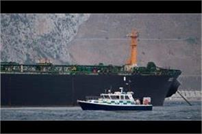 gibraltar police arrested indian captain and officer from iran  s tanker