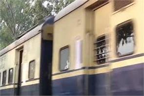 moga delhi shatabdi changed in intercity