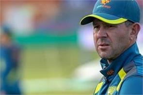 australia lose to injured players  ponting