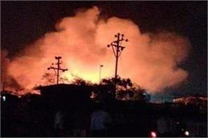fire at midc chemical factory in pune
