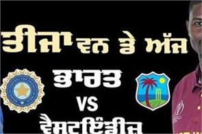 wi vs ind  dhawan eyes big win  winning series in india